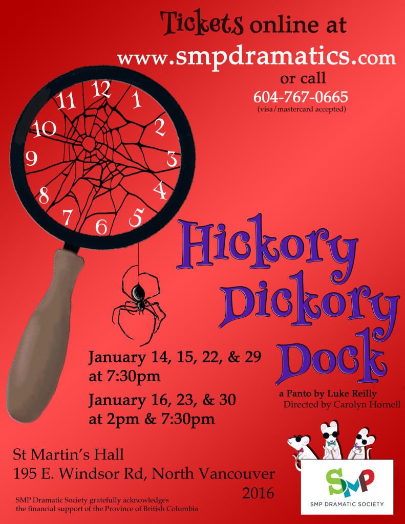 Hickory-Dickory-2016
